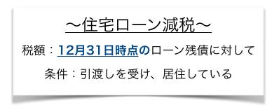 juutakuro-n_genzei