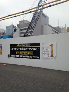 citytower_higashiumeda_parkfront19