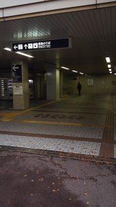 阪急西宮北口 東出入り口