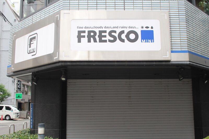 フレスコ 御堂筋ブランズタワー周辺