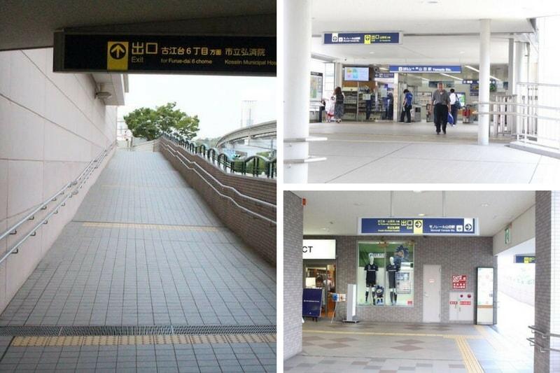 阪急山田駅周辺