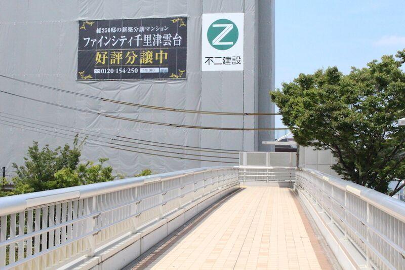ファインシティ千里津雲台